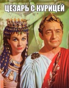 цезарь еще и салат