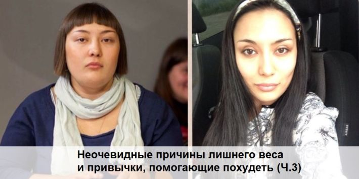 100 способов похудеть на 10 ru