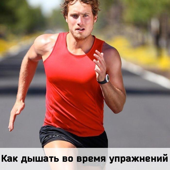 время упражнений